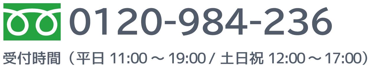 0120984236
